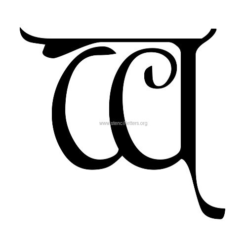 cardinal-letters/uppercase/stencil-letter-w.jpg