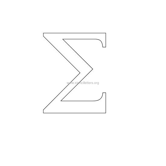 greek wall stencil letter e