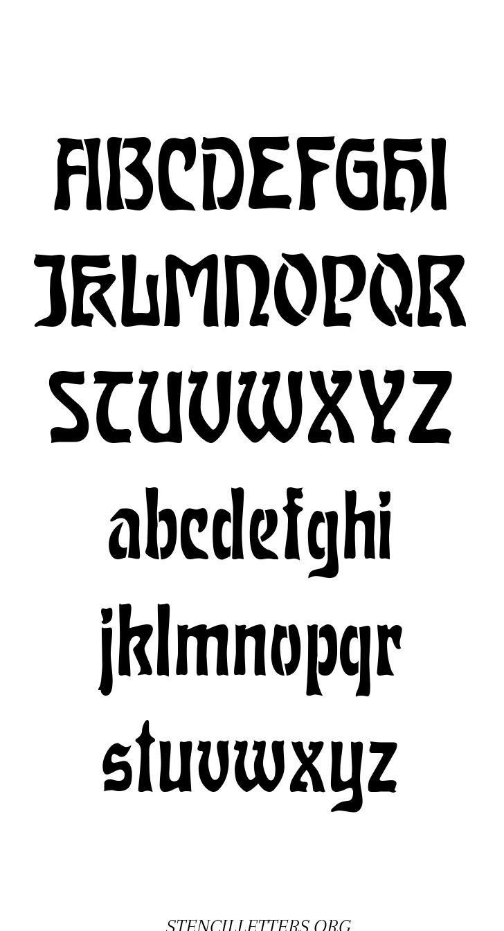 Vintage Nouveau free printable letter stencils